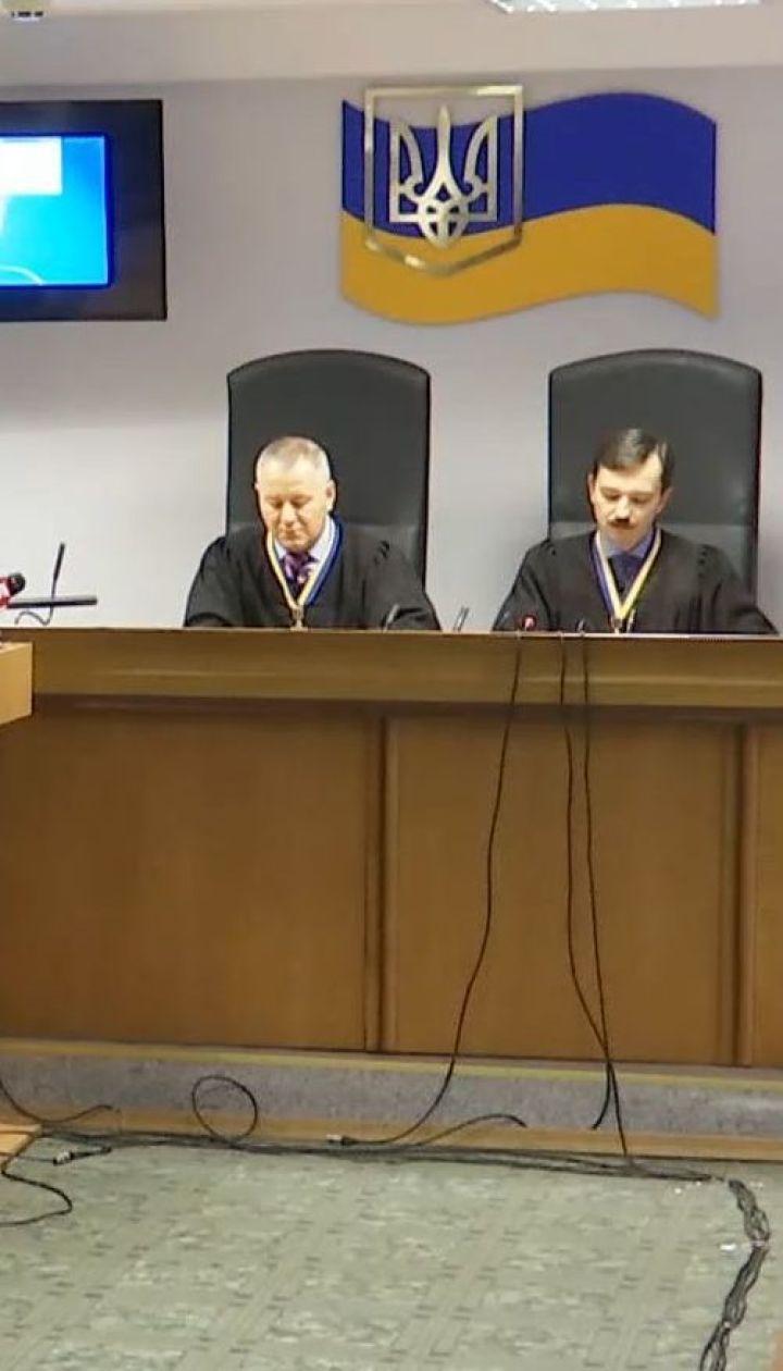Держзрада Януковича: судді пішли до нарадчої кімнати