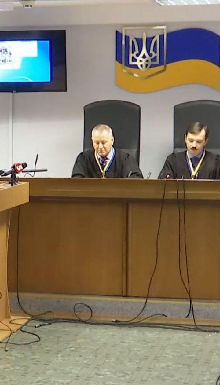 Госизмена Януковича: судьи ушли в совещательную комнату
