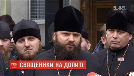 Священники, которых СБУ допросила в Ровно, прокомментировали обвинения