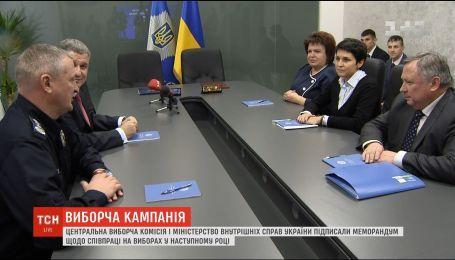 ЦИК будет сотрудничать с МВД во время выборов в следующем году