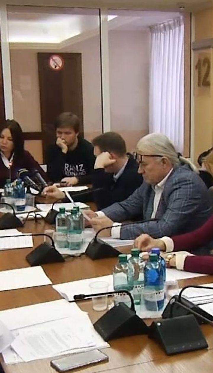 Профильный комитет ВР предлагает запретить проверки СМИ на время выборов