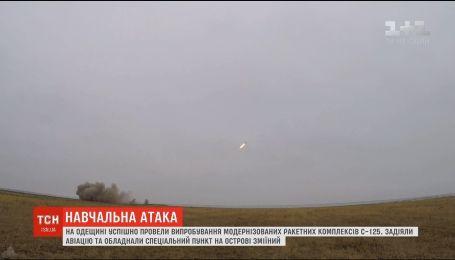 На Одещині випробували модернізовані ракетні комплекси С-125
