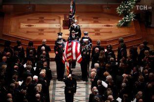 Прощание с Бушем-старшим: церковную службу в Вашингтоне посетили мировые лидеры