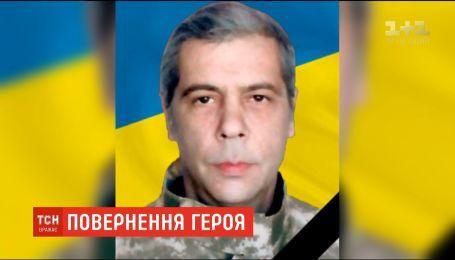 Украинцам удалось забрать тело героя, погибшего на Луганщине