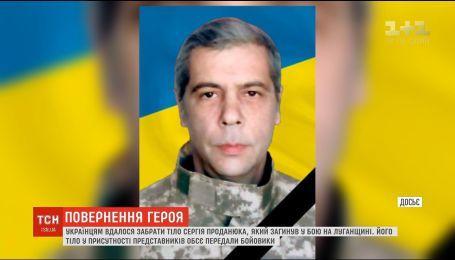 Боевики вернули тело украинского военнослужащего, погибшего в Луганской области