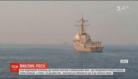 США відправили есмінець до російських берегів у Японському морі