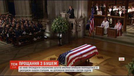 Закрытая фондовая биржа и застылая перед телевизорами страна: США прощаются с Джорджем Бушем-старшим