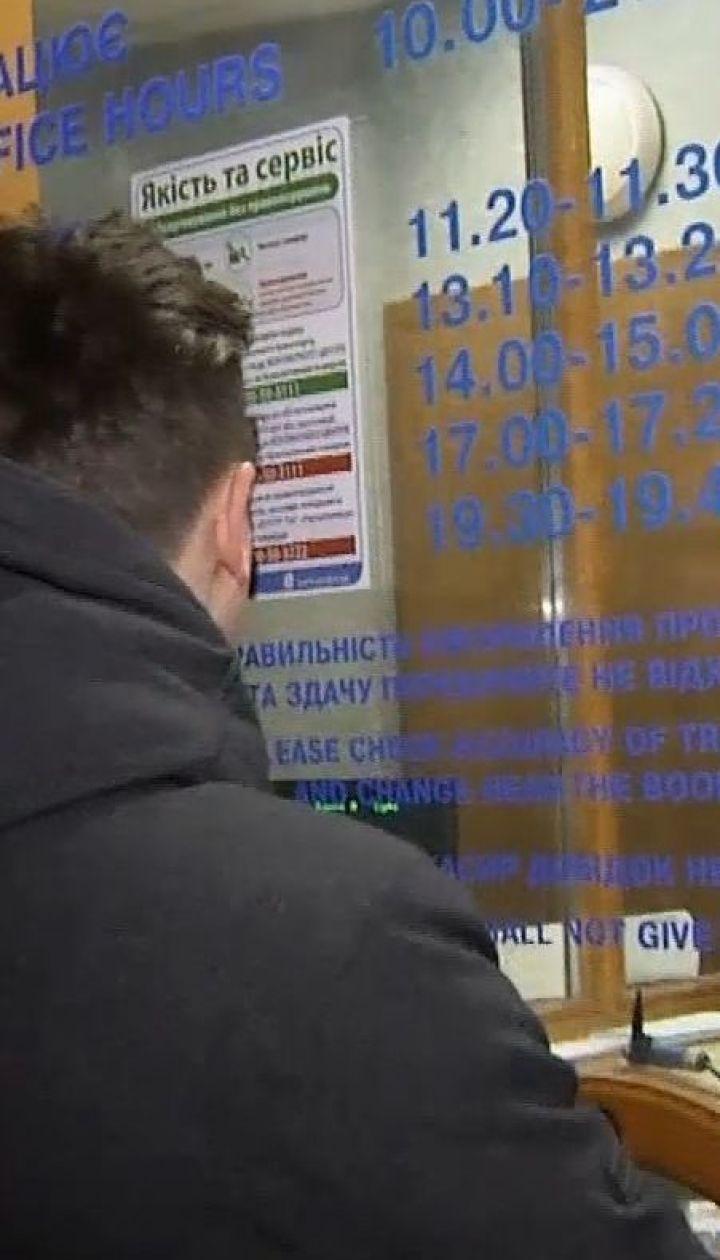 """""""Укрзалізниця"""" відкриє продаж квитків на 30 додаткових пар поїздів"""