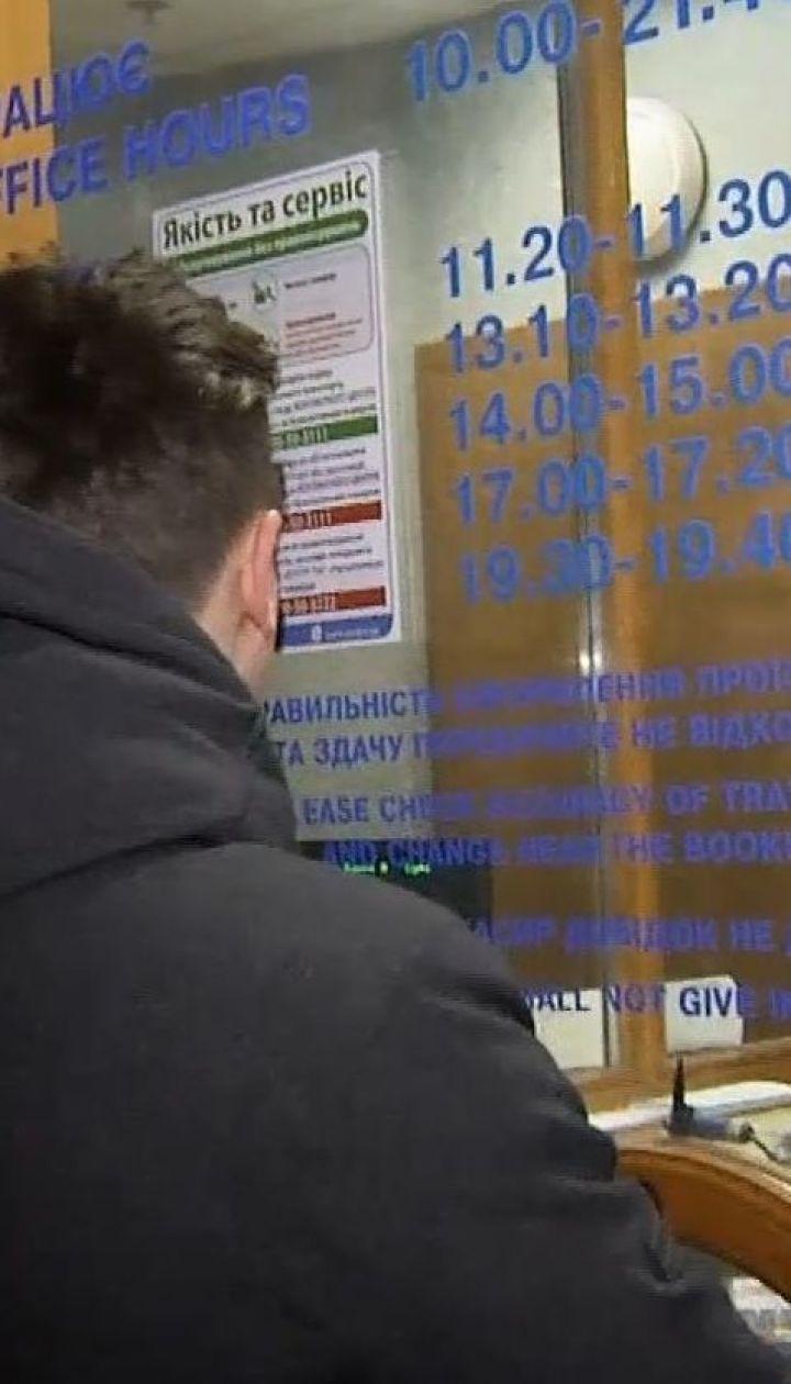 """""""Укрзализныця"""" откроет продажу билетов на 30 дополнительных пар поездов"""