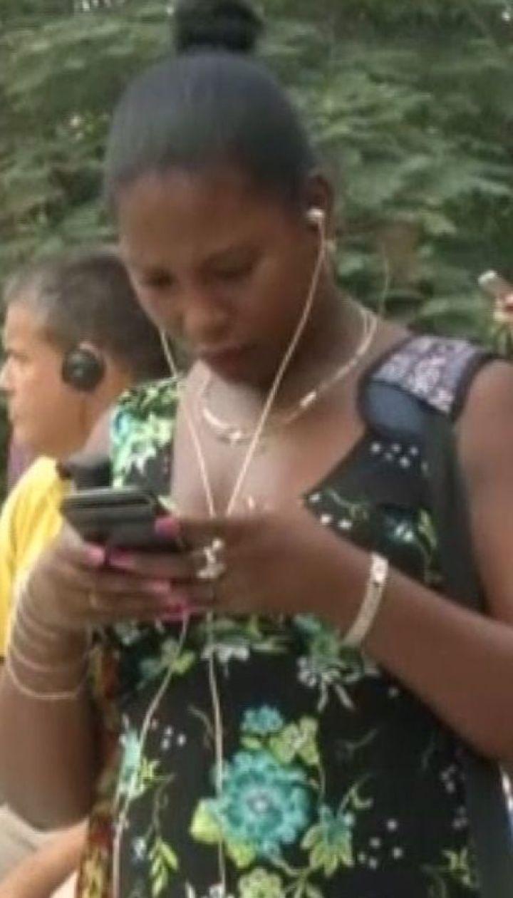 На Кубе внедряют мобильный интернет