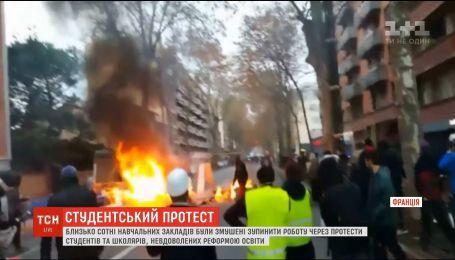 Підпали та зіткнення з поліцією. У Франції тривають студентські протести
