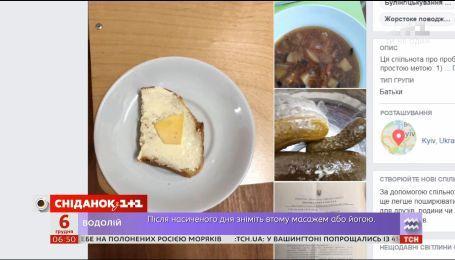 Родителей возмутило плохое качество еды в детском саду в Броварах