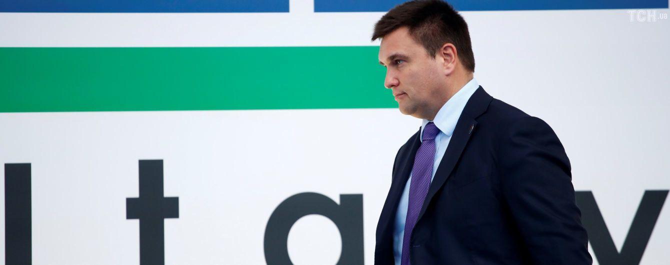Самих заяв більше недостатньо: Клімкін закликав ОБСЄ відреагувати на агресію Росії в Керченській протоці