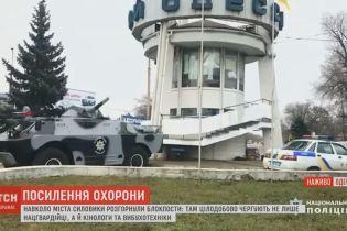 Автоматники та бронетехніка: Одесу узяли у кільце блокпостів