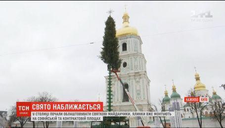 В Киеве начали устанавливать праздничные елки