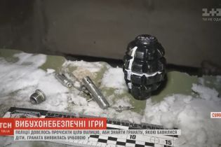 В Сумах полиции пришлось разыскивать детей, которые игрались гранатой