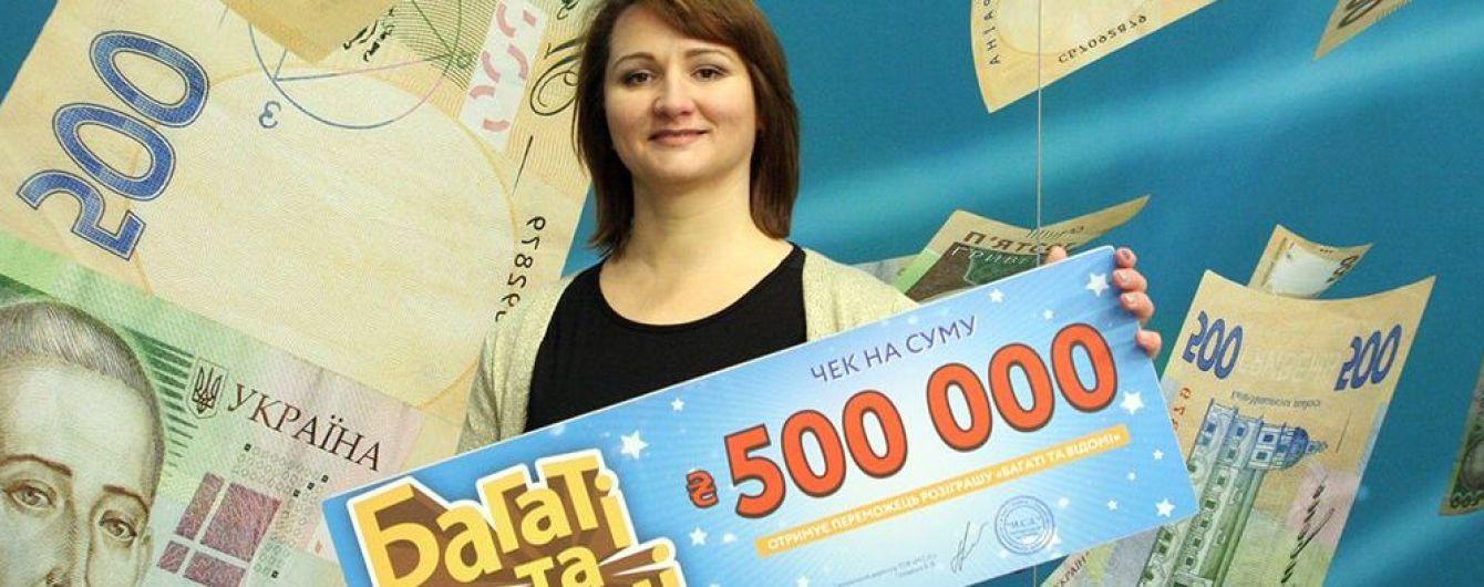 Медработница из Одесской области выиграла полмиллиона гривен в лотерею