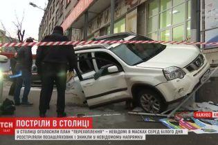 В Киеве на парковке расстреляли внедорожник