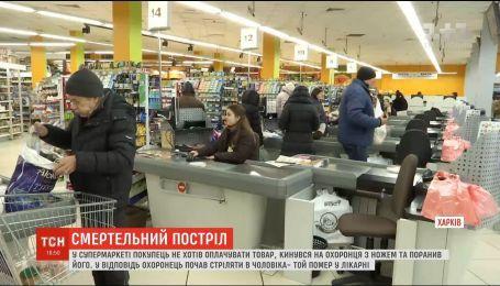 Охранник супермаркета, застрелившего вооруженного клиента, рассказал о пережитом