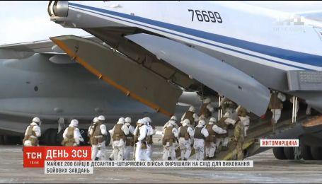 Майже 200 бійців десантно-штурмових військ вирушили в зону ООС для виконання бойових завдань