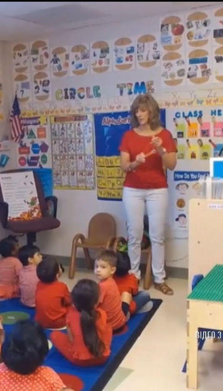 У США звільнили вчительку після розповіді першокласникам, що Санти не існує