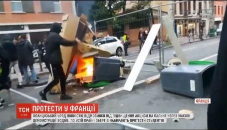 Правительство Франции согласилось на условия протестующих и не будет повышать акцизы на горючее