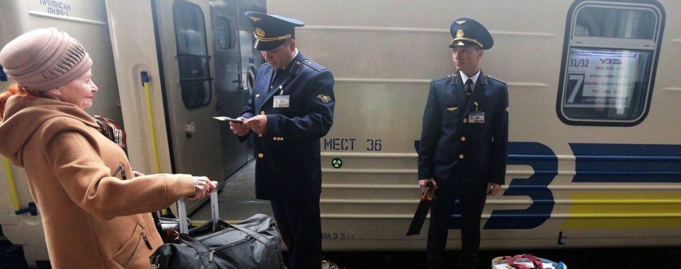 Укрзализныця продлила работу касс из-за неспадающего спроса на билеты