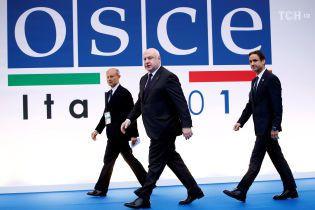 Представник Держдепу на ОБСЄ: Росія має відчувати наслідки своїх дій
