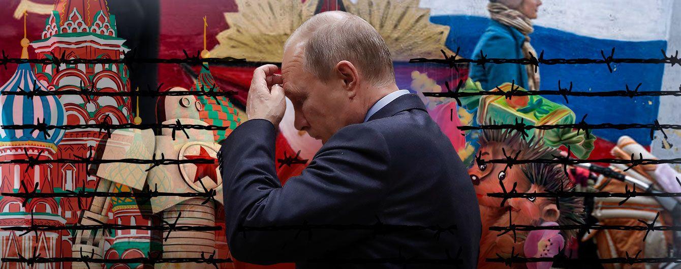 Россия уходит в себя, огрызаясь