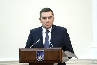 Кабмин назначил временным главой Минагрополитики экс-председателя Госгеокадастра