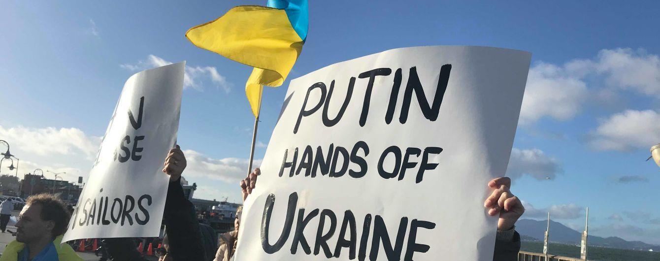 Пригласил на экскурсию и пинту пива: британский депутат написал письмо пленным украинским морякам