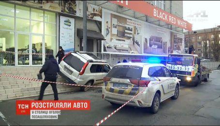 """Пограбування зі стріляниною: у столиці та області оголошений план """"Перехоплення"""""""