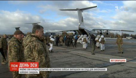 День ЗСУ: 200 бійців десантно-штурмових військ відзначили свято у дорозі на схід