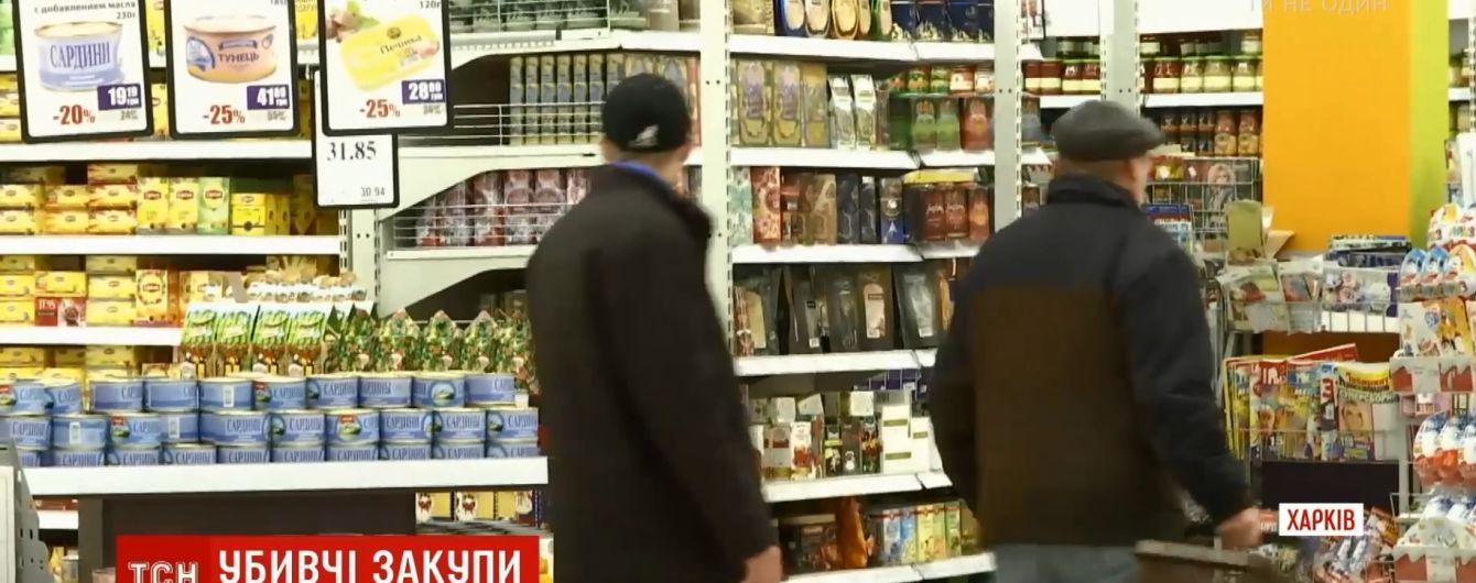 З'явилося відео смертельної сутички охоронця і покупця в супермаркеті Харкова