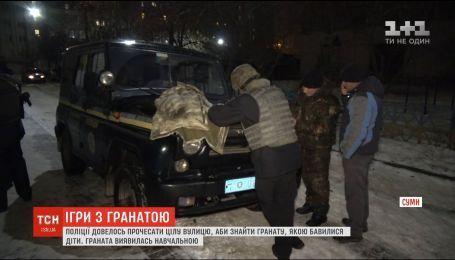 У Сумах поліція шукали гранату, якою бавилися діти