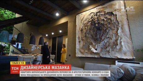 Квартира украинского дизайнера победила на архитектурном конкурсе в США