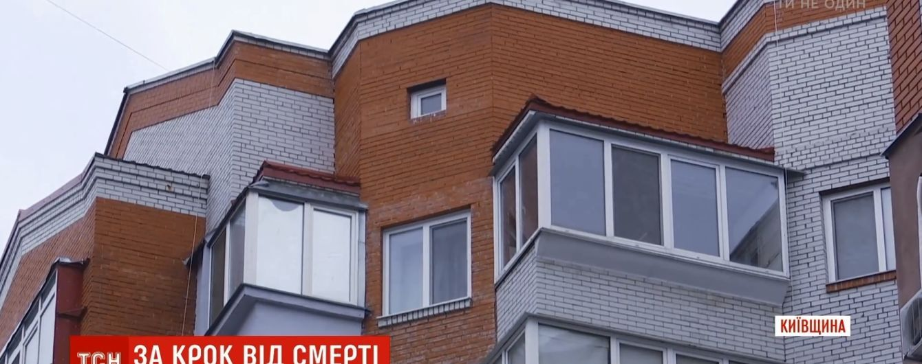 Спасенная самоубийца из-под Киева назвала три причины свести счеты с жизнью