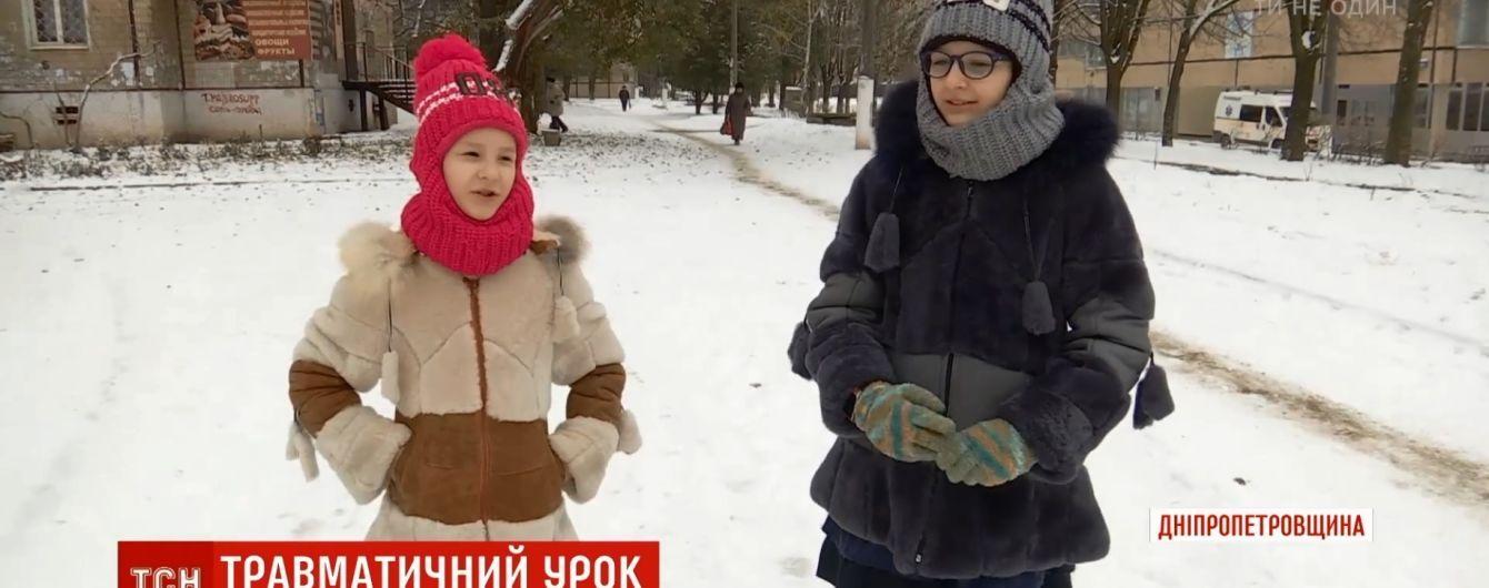 На Дніпропетровщині до вивиху рук і струсу мозку побилися на уроці 4-класники
