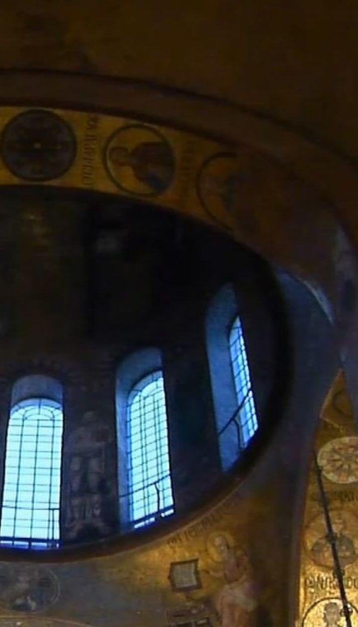 Об'єднавчий собор української церкви: як відбуватиметься голосування за її очільника