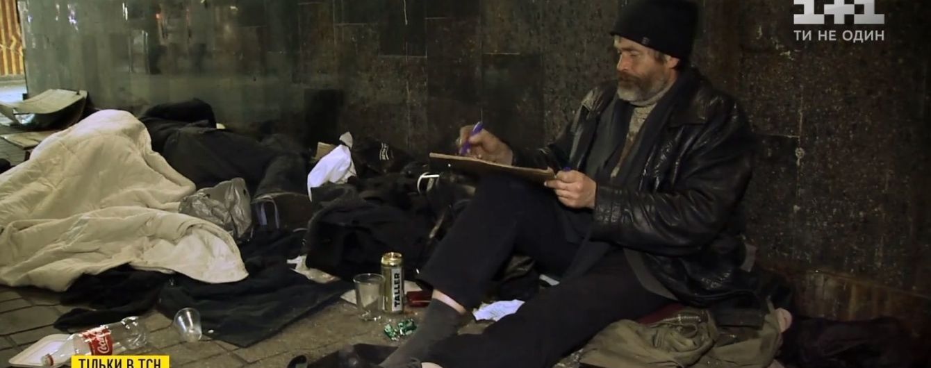 """Киевские бездомные: англоязычный """"технарь"""" с Донбасса, избитый на Майдане колясочник"""