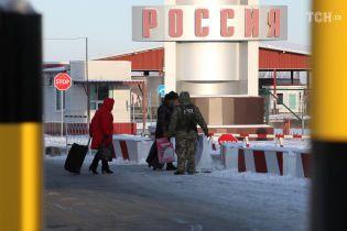 Держприкордонслужба спростувала інформацію про скасування заборони на в'їзд росіянам до України