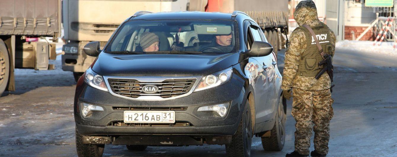 Прикордонники не пустили до України чотирьох російських журналісток