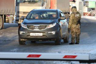 На північ від Києва з'явився новий прикордонний загін біля межі з РФ