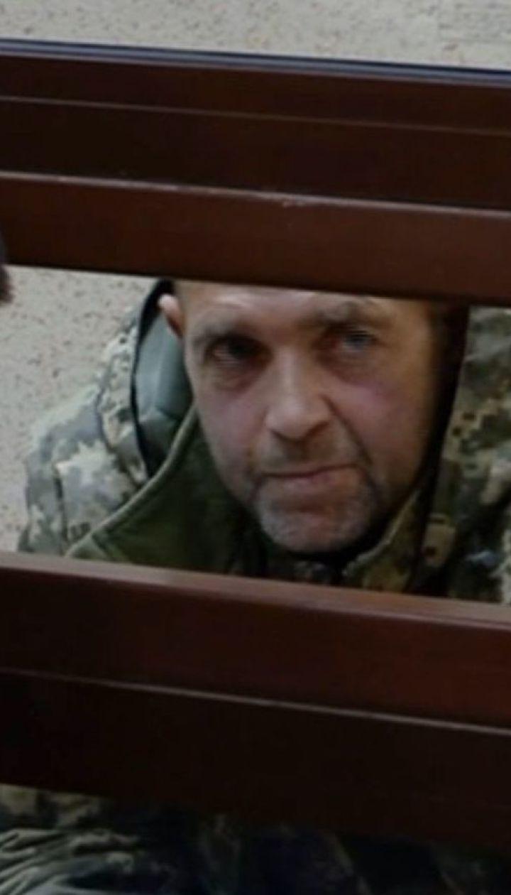 Украинские дипломаты посетили трех пленных моряков в московском СИЗО