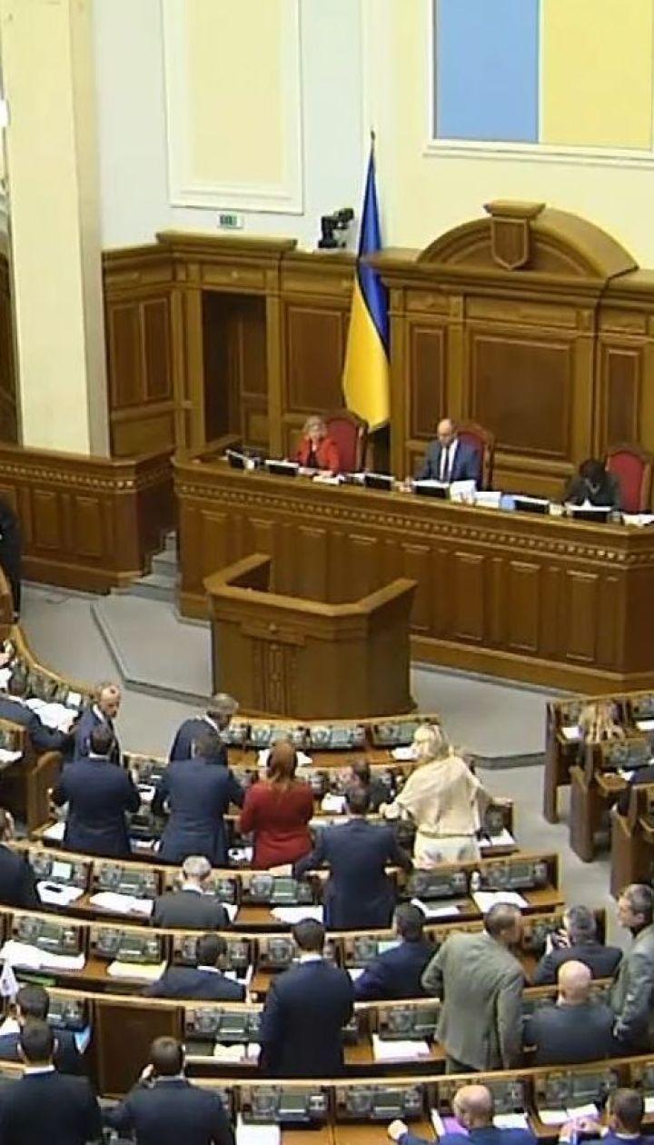 Действие договора о дружбе с РФ будет прекращено 1 апреля 2019 года