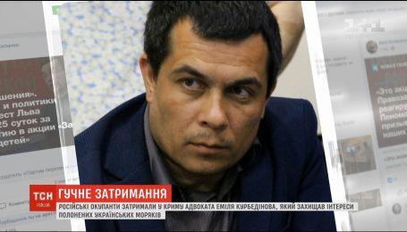 Колеги Курбедінова закликають світову спільноту відреагувати на політично вмотивоване затримання