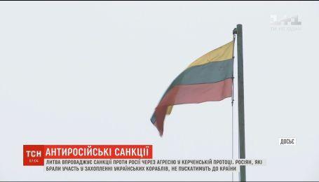 Литва не будет пускать в страну россиян, участвовавших в захвате украинских кораблей