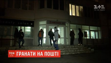 В Ровно в почтовом отправлении обнаружили гранаты