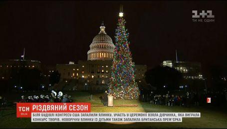 Перед зданием Конгресса в Вашингтоне зажгли елку
