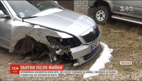 Убытки после мойки: в Николаеве пьяный автомойщик разбил автомобиль клиента
